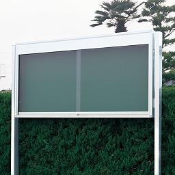 屋外掲示板