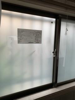 断熱 窓ガラス