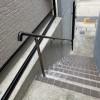 屋外階段の手すり設置
