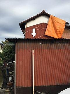 トタン屋根の補修