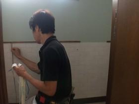 トイレ壁紙