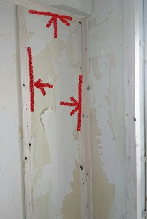 断熱材の下地