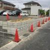 外構 ブロック塀設置