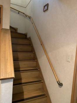 室内階段の手すり設置AFTER