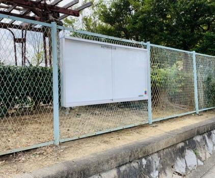 屋外掲示板設置 名古屋市緑区