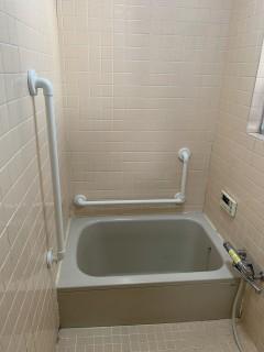お風呂の手すり設置