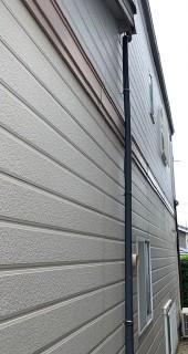 外壁塗装相談