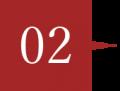hosyo-02