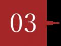 hosyo-03